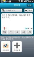 Screenshot of 时光电影社区