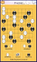 Screenshot of Go (Baduk) School