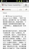 Screenshot of Readability Bookmarklet