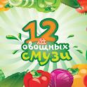 Кулинарные Рецепты - Книга 1 icon