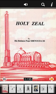 Holy Zeal - screenshot
