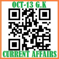 Screenshot of GK Current Affairs News-Oct 13