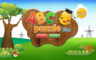 Screenshot of ABC puzzle HD Free