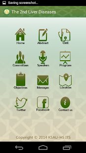 KSAU-HS Events - screenshot