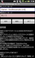 Screenshot of Lock Screen Message