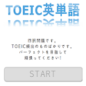 TOEIC English word icon