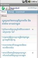 Screenshot of RFA Khmer