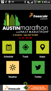 Austin Marathon - screenshot