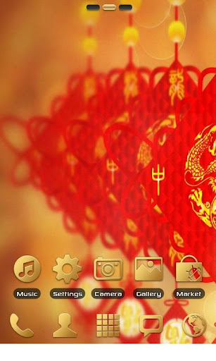 CNY Gold Theme GO Launcher EX