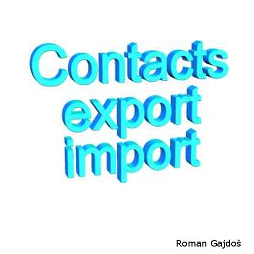 Import Contacts Export Contact LOGO-APP點子