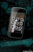 Screenshot of CROWS×WORST ロックアプリ
