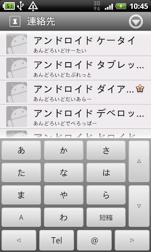 電話帳: OneHand Dialer