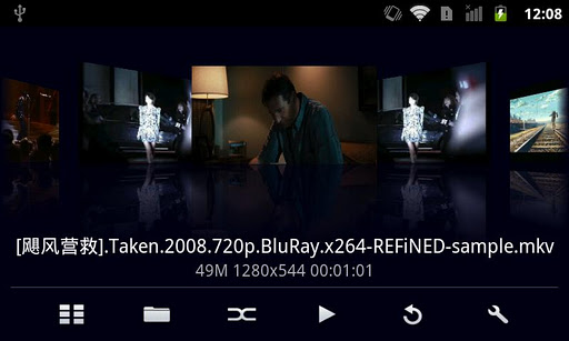 moboplayer-codec-for-arm-v6 for android screenshot