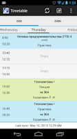 Screenshot of TUSUR Timetable