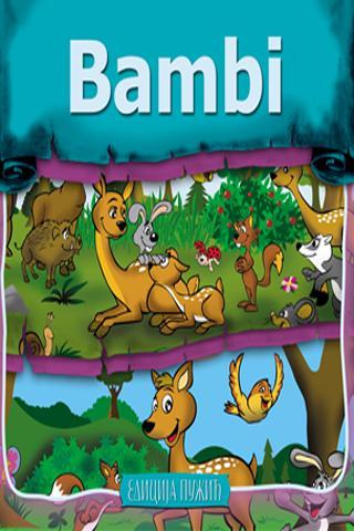 Bambi - slikovnica