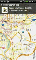 Screenshot of 文藝台灣LoveArt (全台藝文活動社群平台)