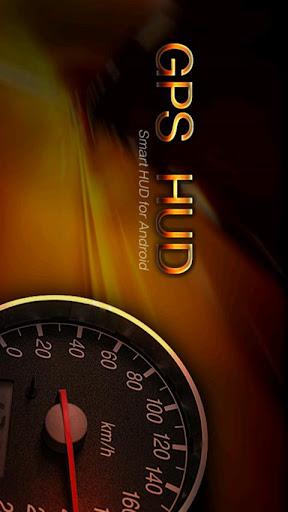 GPS HUD Proを
