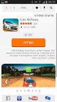Screenshot of PlayZone