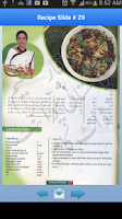 Screenshot of Chef Zubaida Tariq Recipes