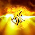 Gaganagañja icon