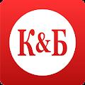 Free Download Красное&Белое — магазин, акции APK for Samsung
