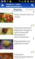 Screenshot of Povarenok - catalog of recipes