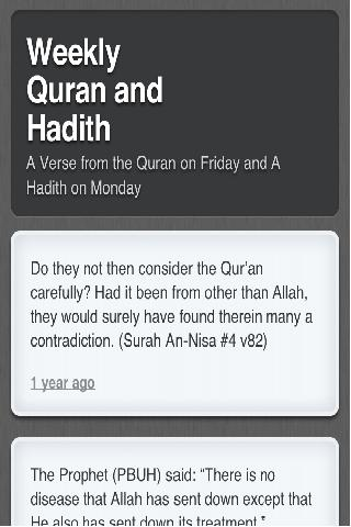 Weekly Quran and Hadith