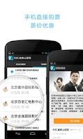 Screenshot of Douban Movie