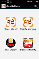 Screenshot of chanrity khmer