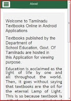 Screenshot of TAMILNADU TEXT BOOKS