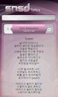 Screenshot of SNSD Lyrics