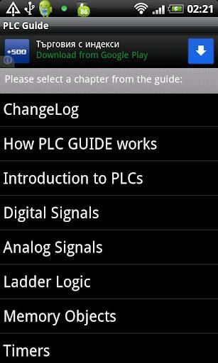 PLC Guide PRO
