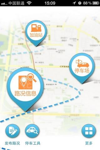 AppTag雷射槍加iPhone/Android:玩真人射擊 - iPhone,Android,AppTag,射擊遊戲 - IT之家