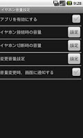 Screenshot of Headset Volume Controller