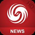 App 鳳凰新聞-財經,娛樂,軍事,體育,天氣,小說電影&電視劇點評 apk for kindle fire