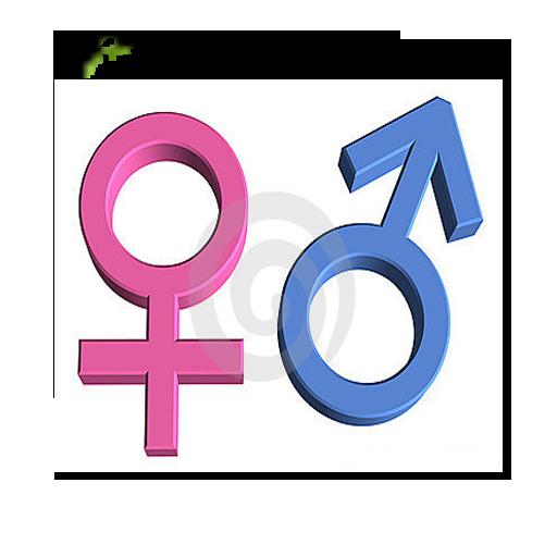 Predicción sexo bebé p 健康 App LOGO-硬是要APP
