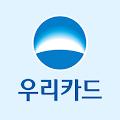 App 우리카드 version 2015 APK