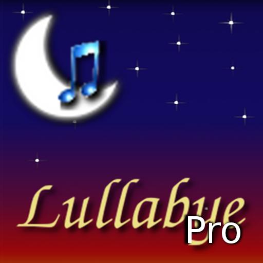 Lullaby Pro 生活 App LOGO-APP試玩