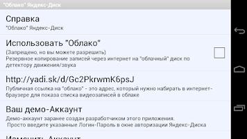 Screenshot of RealVisor Plus