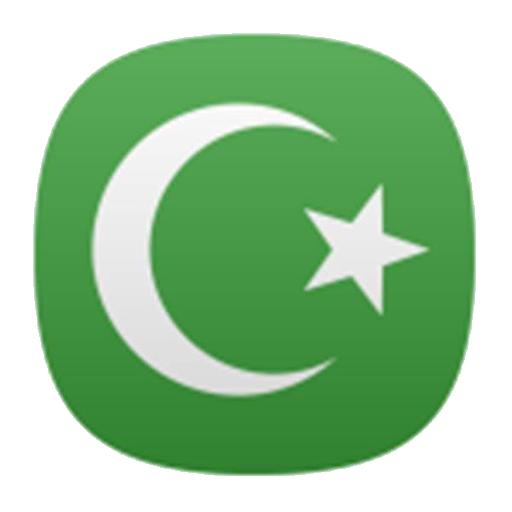 Android aplikacija Devridaim vaktija Prayer Times