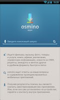 Screenshot of osmino apps: приложения