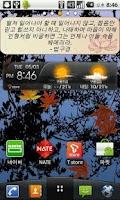 Screenshot of 부처님 말씀