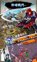 Screenshot of 龍威on-line