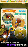 Screenshot of 러시앤캐슬 for Kakao