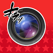 App Manga-Camera APK for Windows Phone