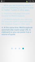 Screenshot of Web Scrapbook