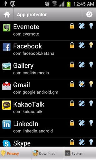 アプリケーションプロテクター-アプリロック 個人情報保護