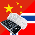 Norwegian Chinese Dictionary icon