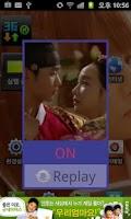 Screenshot of 김수현 플래시 - 해품달