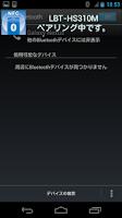 Screenshot of ELECOM NFC EZ Touch Connect